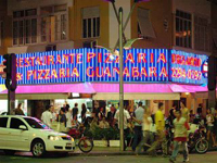 pizzaria guanabara