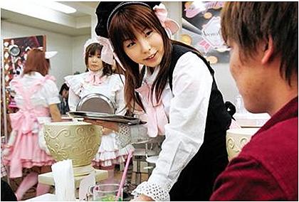 Maid Cafes